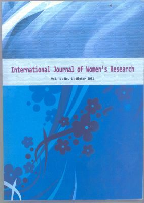 International Journal of Women's Research